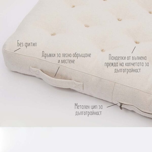 Wool all natural rolled up shikibuton mattress with straps 13 cm