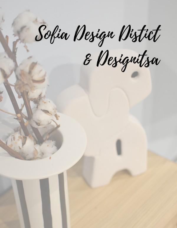 HKLiving designitsa